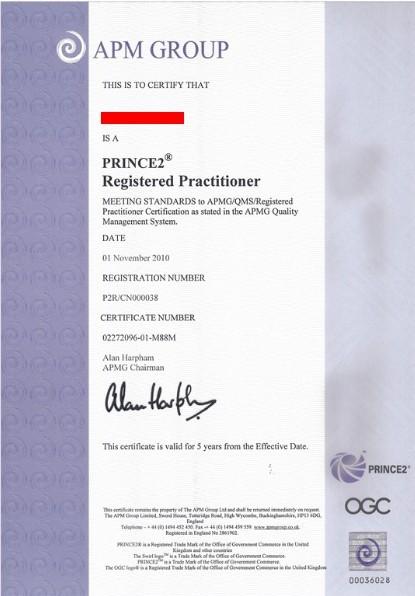 PRINCE2认证的优势在哪里