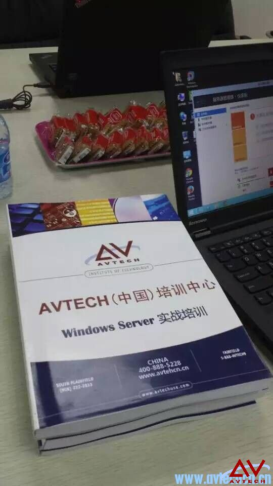 9月18日Windows Server2012圆满收班