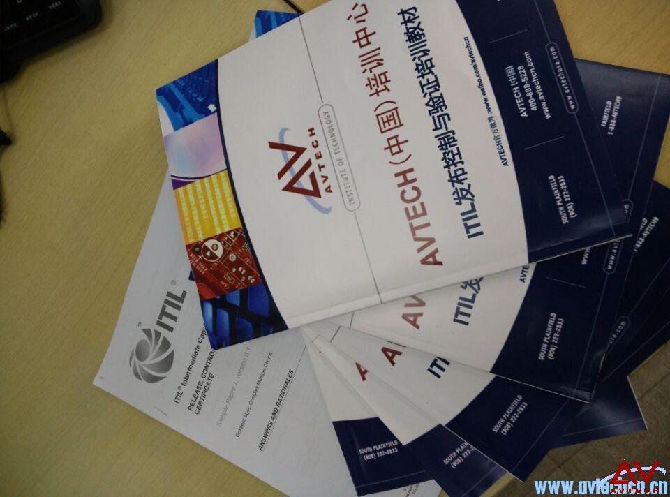 ITIL Expert-RCV班顺利结束 -- 第1张