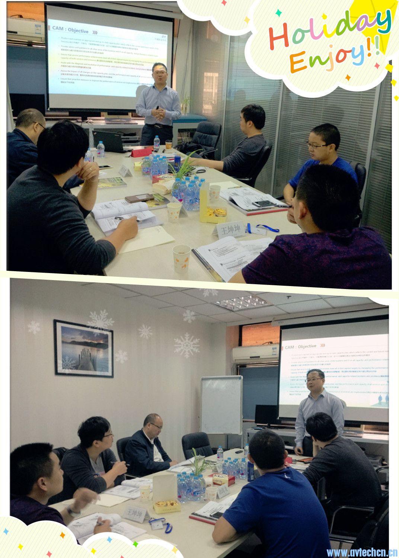 4月ITIL 2011认证考试培训班完成
