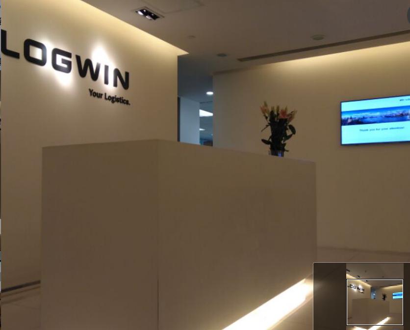 孟夏之日,万物并秀-走进Logwin,举办ITIL培训 -- 第1张