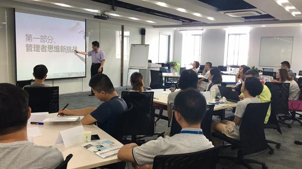 0712 艾威《创新思维与创新管理》上海开班啦~! -- 第1张