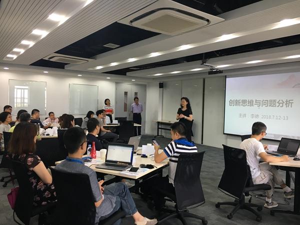 0712 艾威《创新思维与创新管理》上海开班啦~! -- 第2张