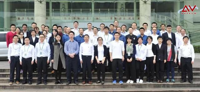强化项目管理基础-艾威PMP培训走进福建龙岩烟草公司