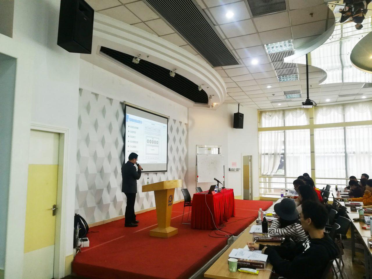 2021年杭州PMP考试有没有什么技巧? 学习PMP有着三重境界! -- 第2张