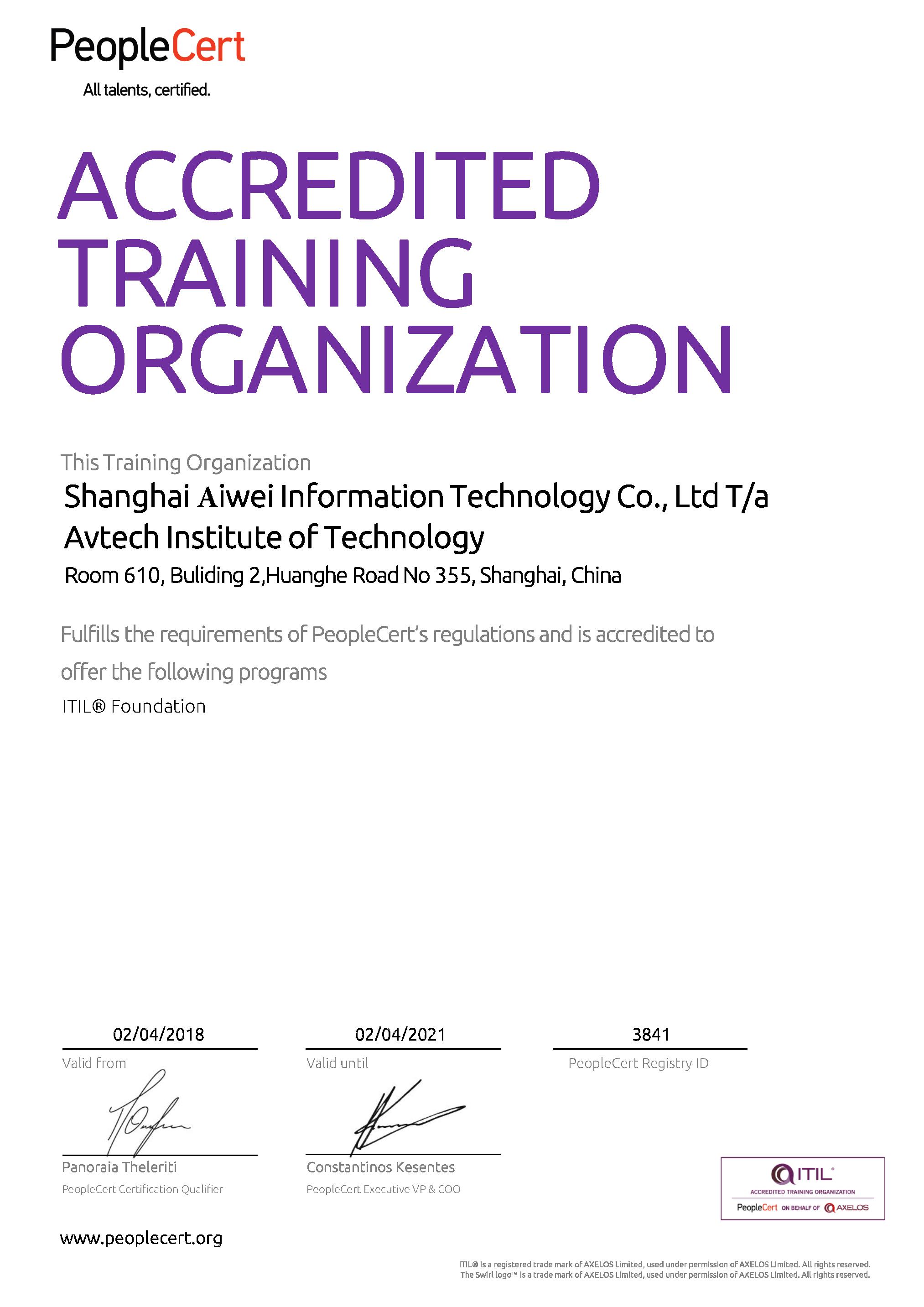 ITIL4服务管理基础认证(9/26班) -- 第4张