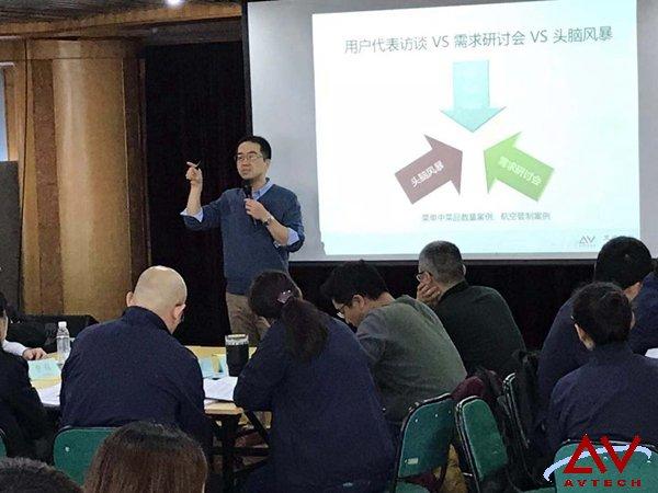 内训报道丨海运集团,需求分析与管理最佳实践成功举办