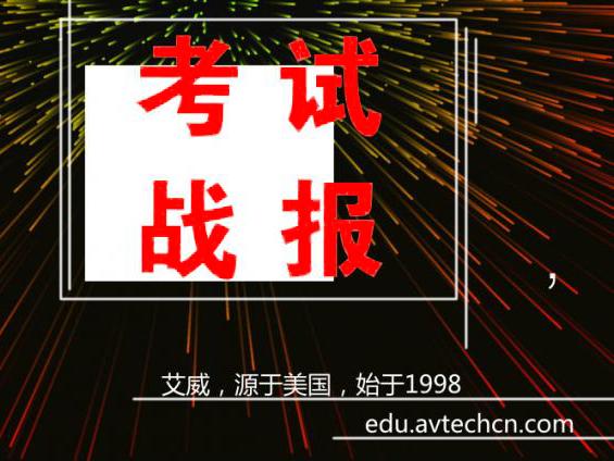 喜讯!恭喜来自CBAP网课的学员李颖通过考试