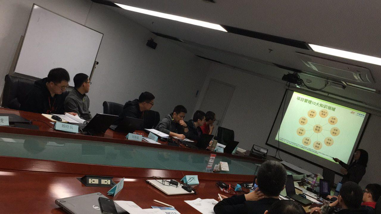 4月19日走近北京李宁,艾威项目管理内训班完美结束!