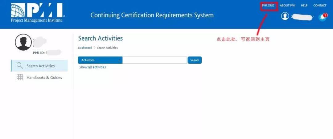 2019年PMP/PBA/ACP/PGMP成绩查询和证书下载流程 -- 第5张