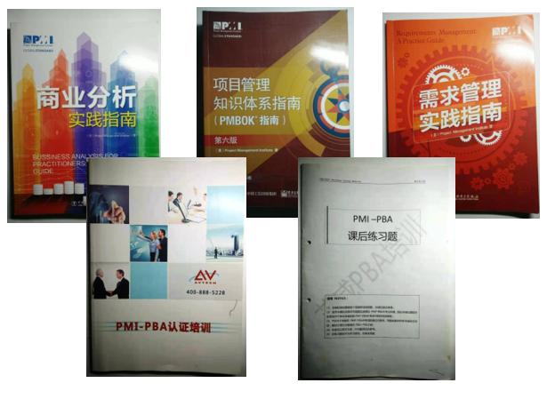 PMI-PBA认证培训学习感想 -- 第4张