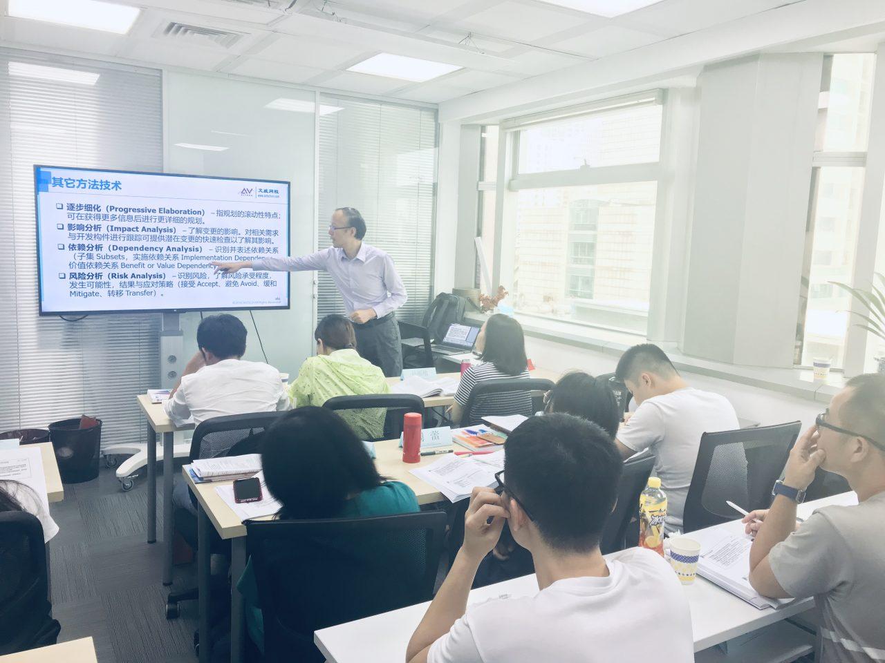 第19期PBA商业分析师培训上海班成功举办!