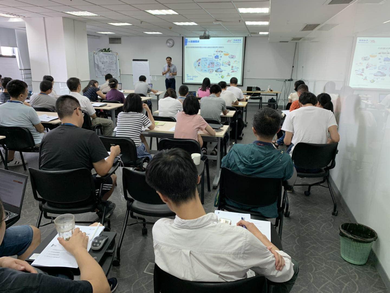 走进某大型通讯企业,5G内训课程成功展开!