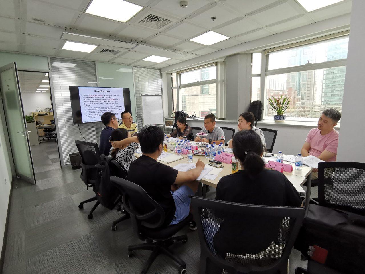 8月24-26日,艾威培训ITIL 4-IT服务管理基础认证服务认证培训班成功举办。 -- 第1张