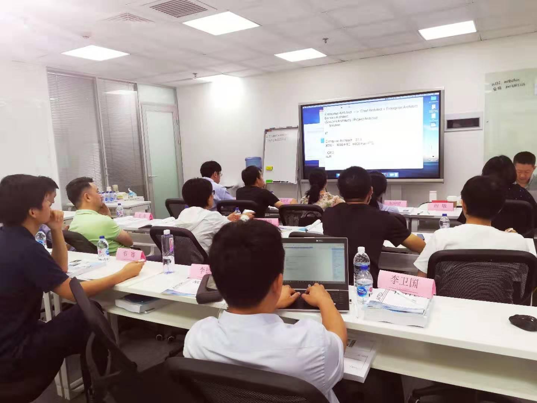 9月5日,艾威第40期上海TOGAF认证培训班正式开班! -- 第1张