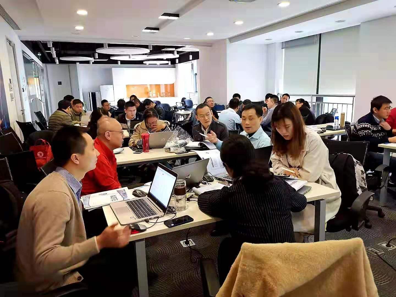 10月14日软件需求分析与需求管理训练营正式开展 -- 第1张