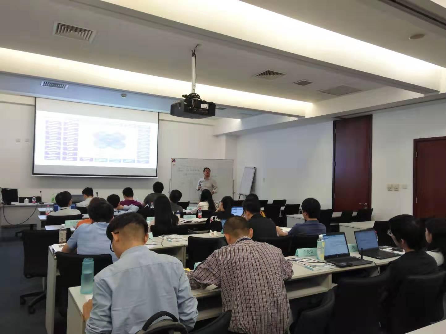 10月11日,走进交行,ITIL 4-IT服务管理基础认证服务认证内训成功举办 -- 第1张
