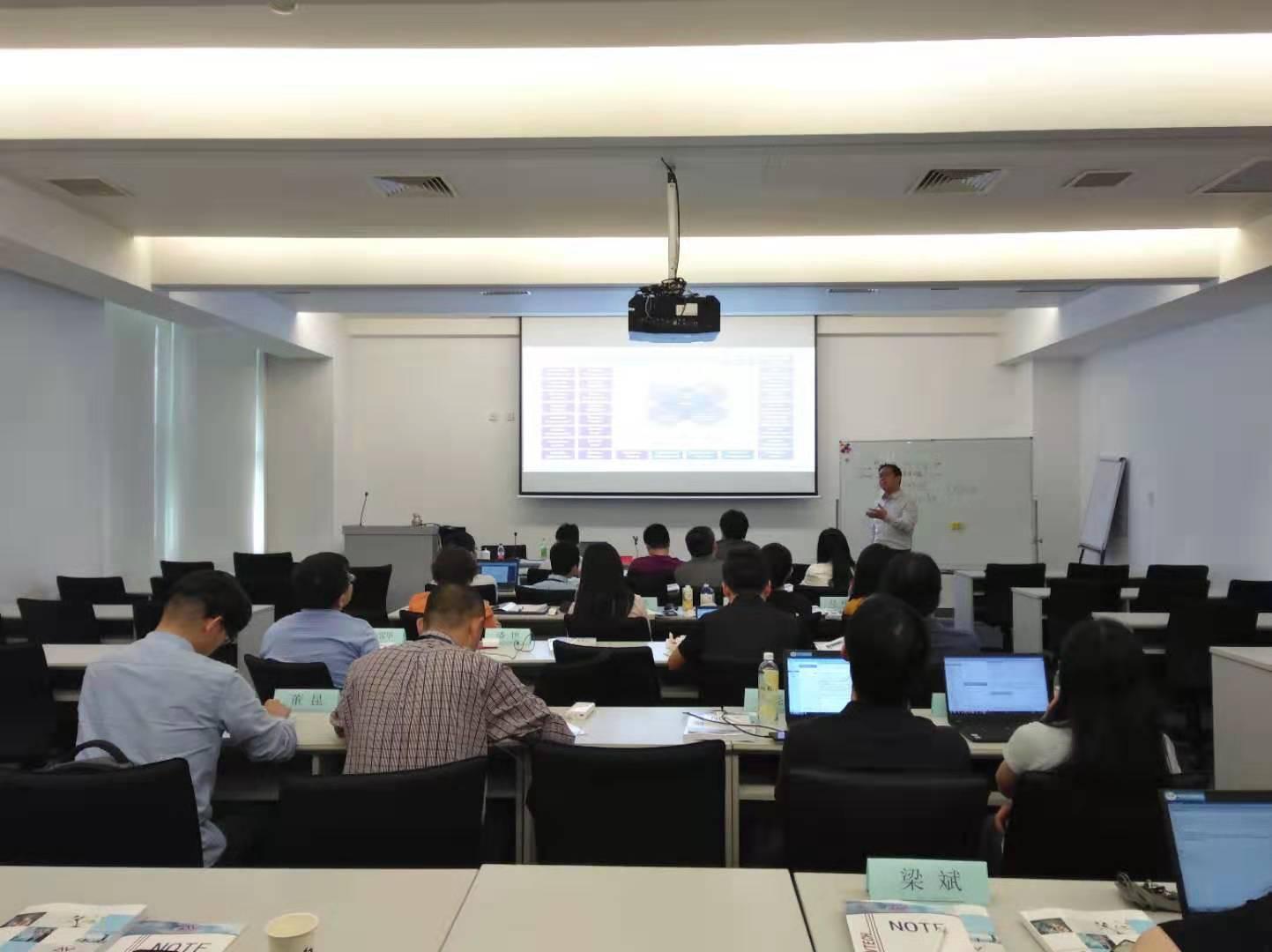 10月11日,走进交行,ITIL 4-IT服务管理基础认证服务认证内训成功举办 -- 第2张