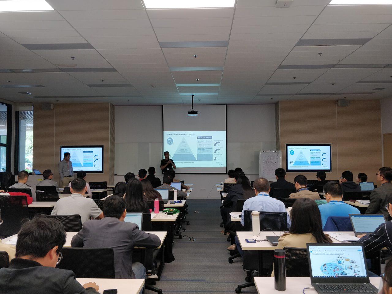 10月21日,和诺基亚的又一次合作,艾威5G企业内训圆满完成~ -- 第1张