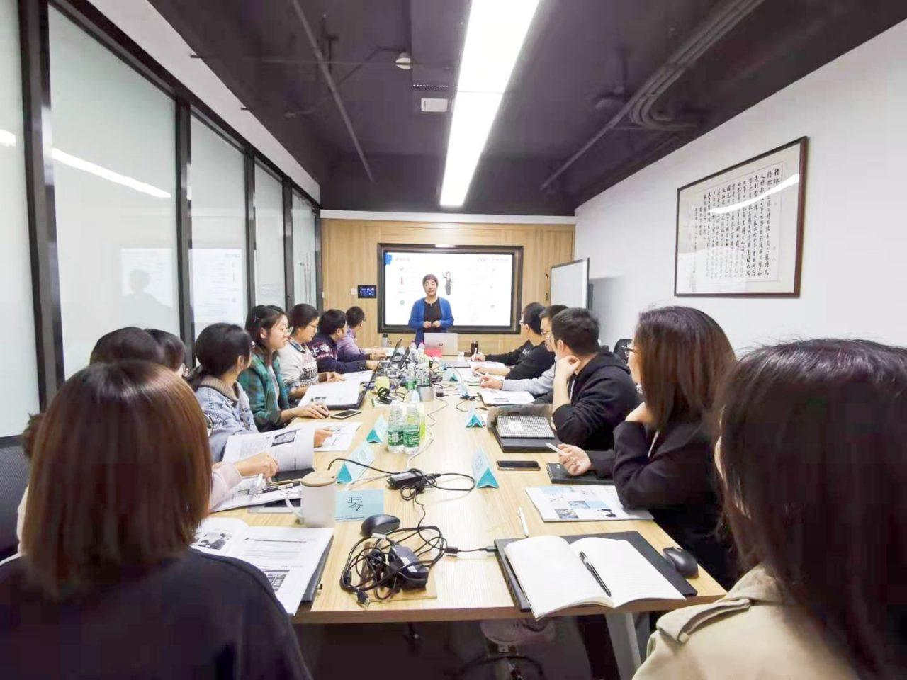 内训报道|物联网公司ITIL4企业内训成功展开!