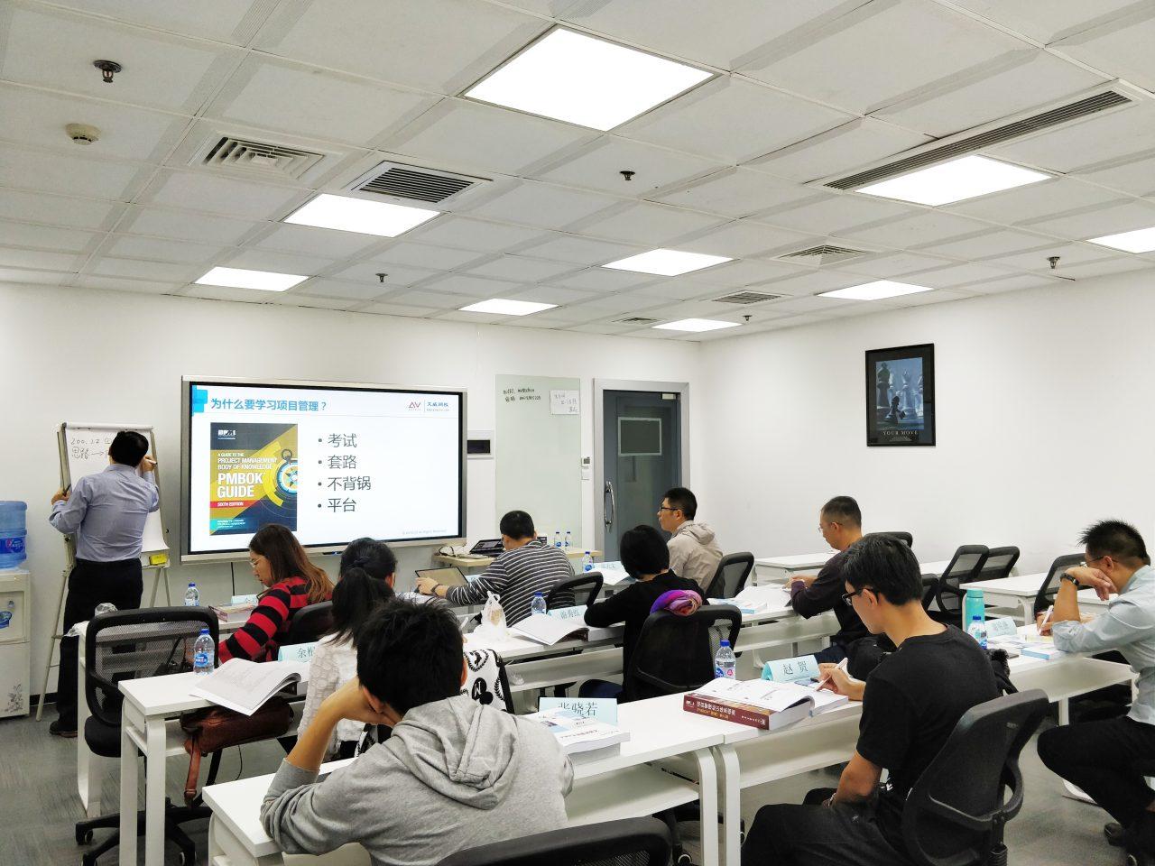 10月22日上海PMP项目管理认证培训正式开班~ -- 第2张