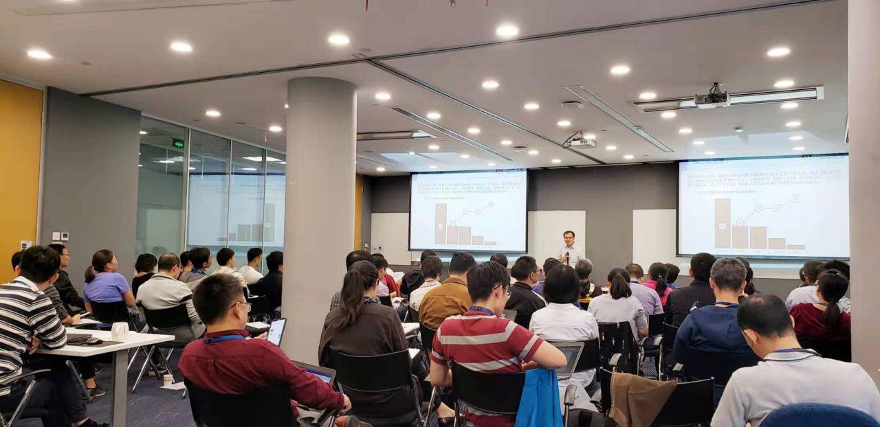 10月11日,5G标准化进展与趋势分析内训成功举办