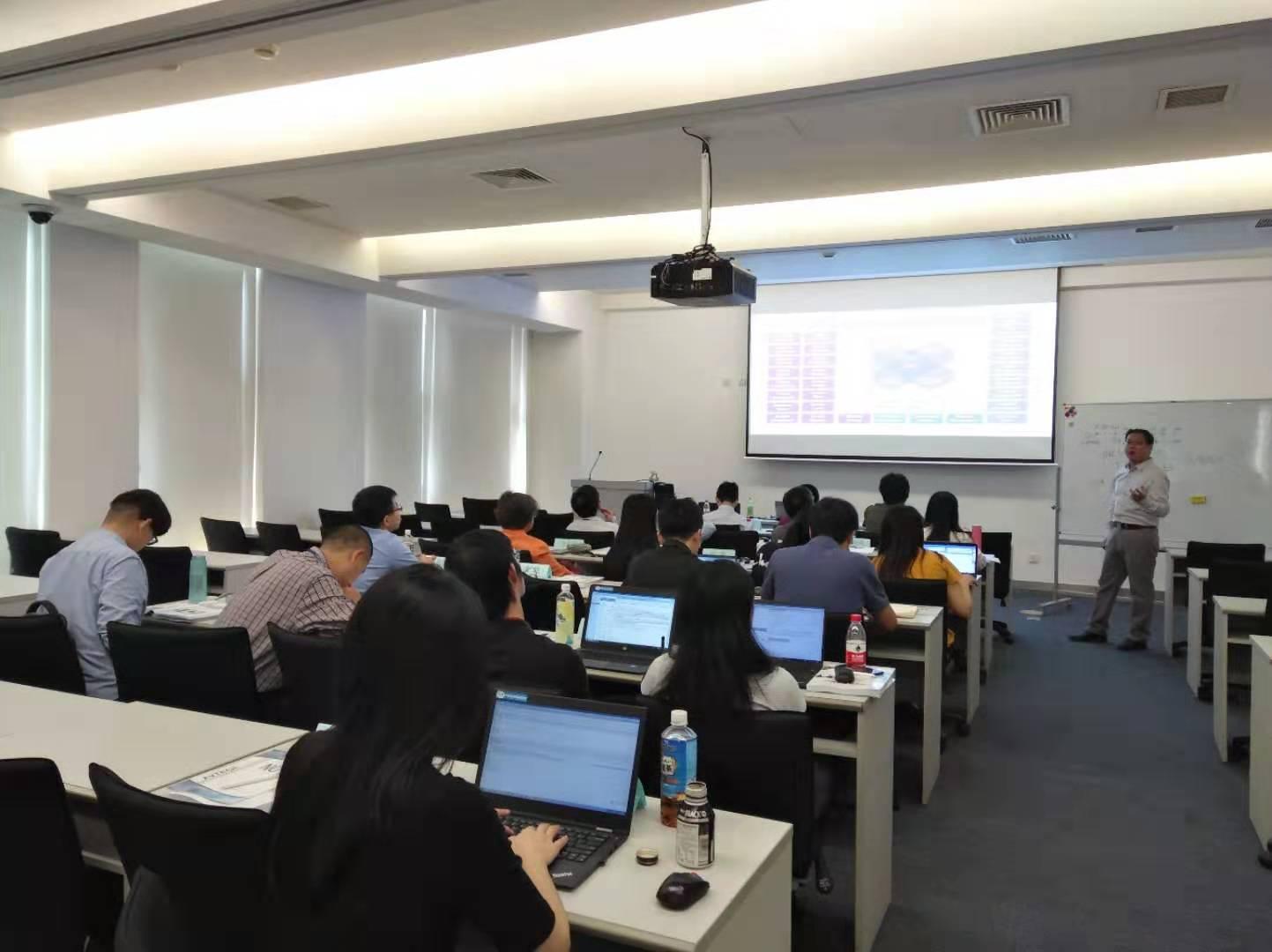 10月11日,走进交行,ITIL 4-IT服务管理基础认证服务认证内训成功举办