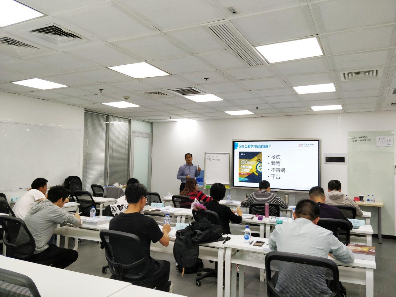 10月22日上海PMP项目管理认证培训正式开班~ -- 第1张