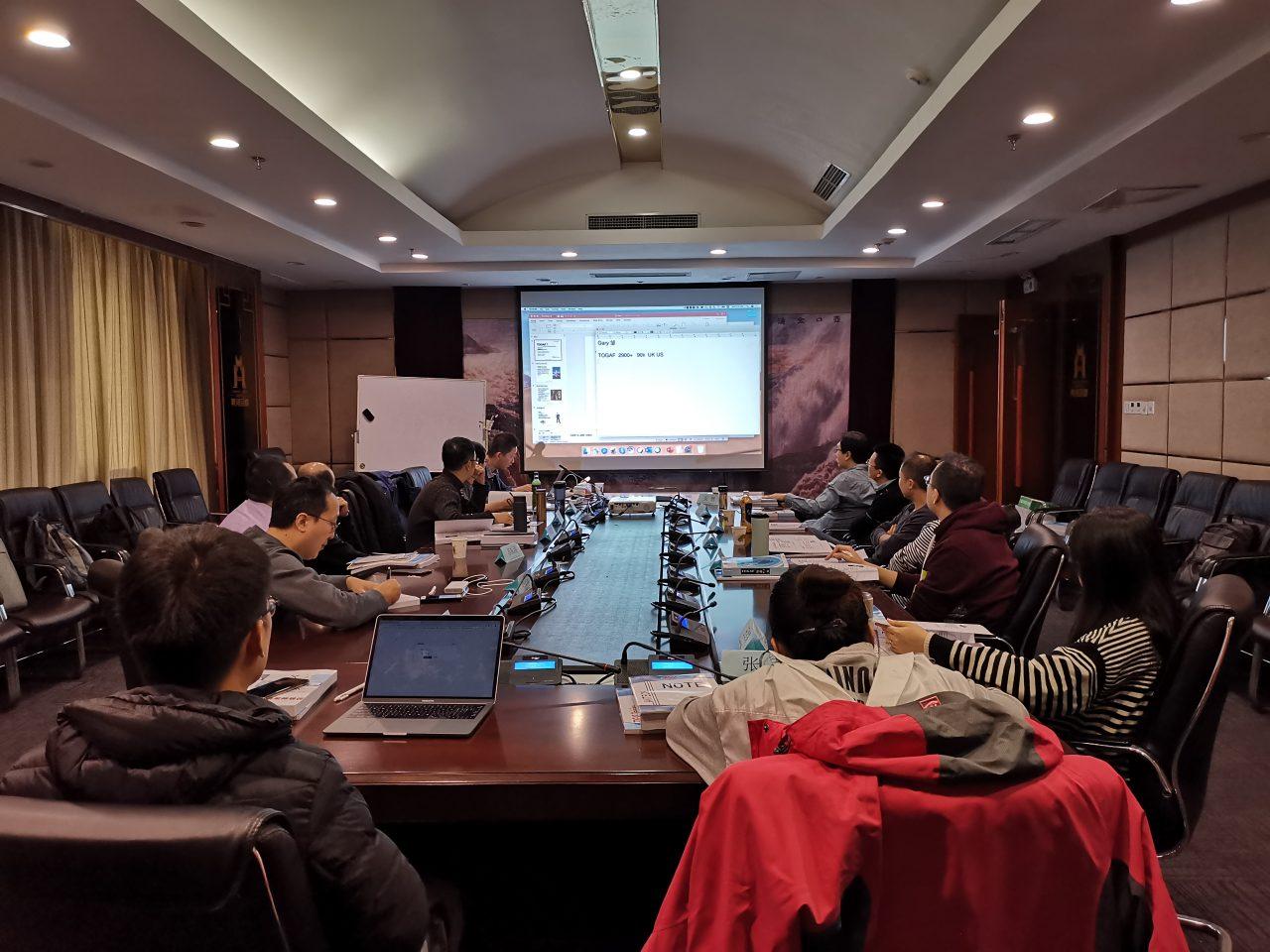 第43期Togaf认证培训班·北京班11.23日正式开课 -- 第1张