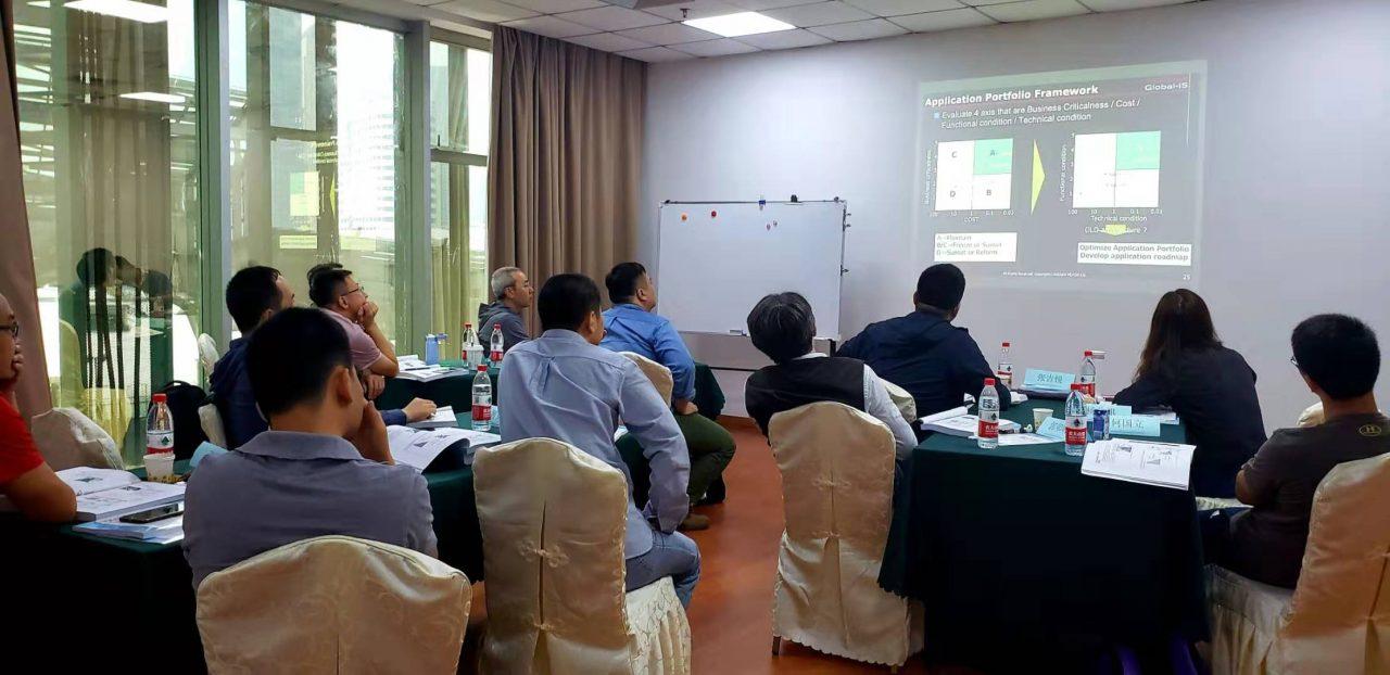 第42期广州TOGAF企业架构认证培训班开班了! -- 第1张