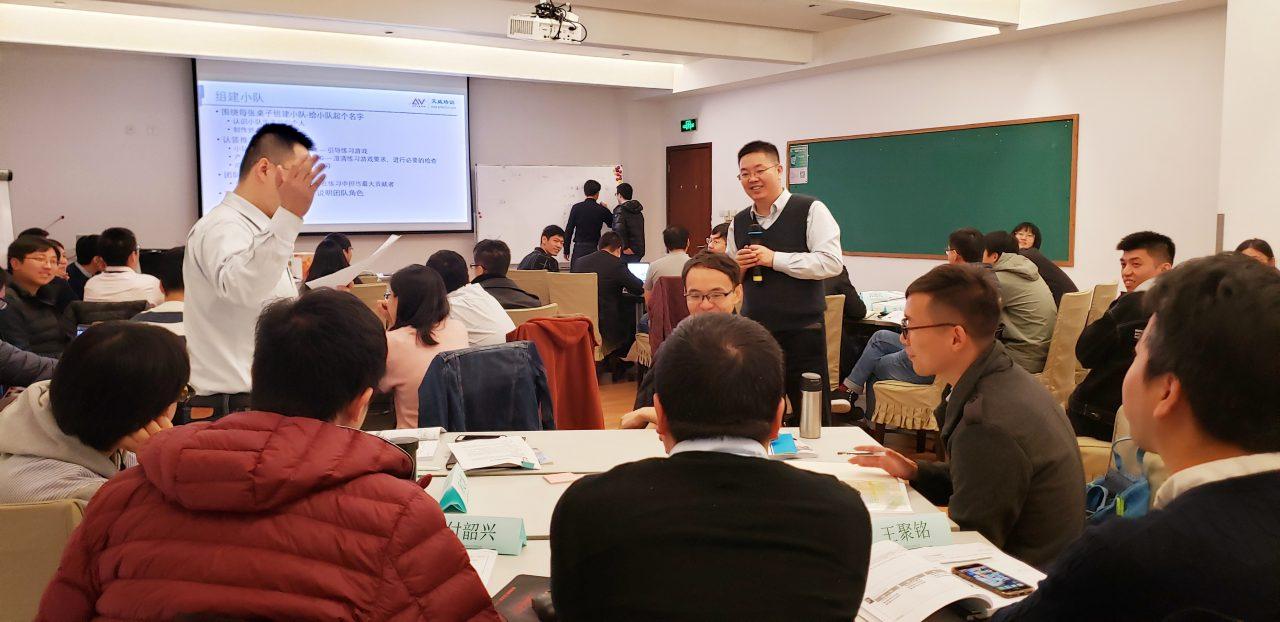 11月27日,再入交行,敏捷项目管理内训成功展开!