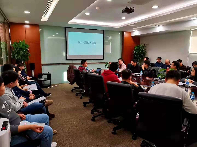 12月13日区块链开发培训-走进天津某金融公司成功举办