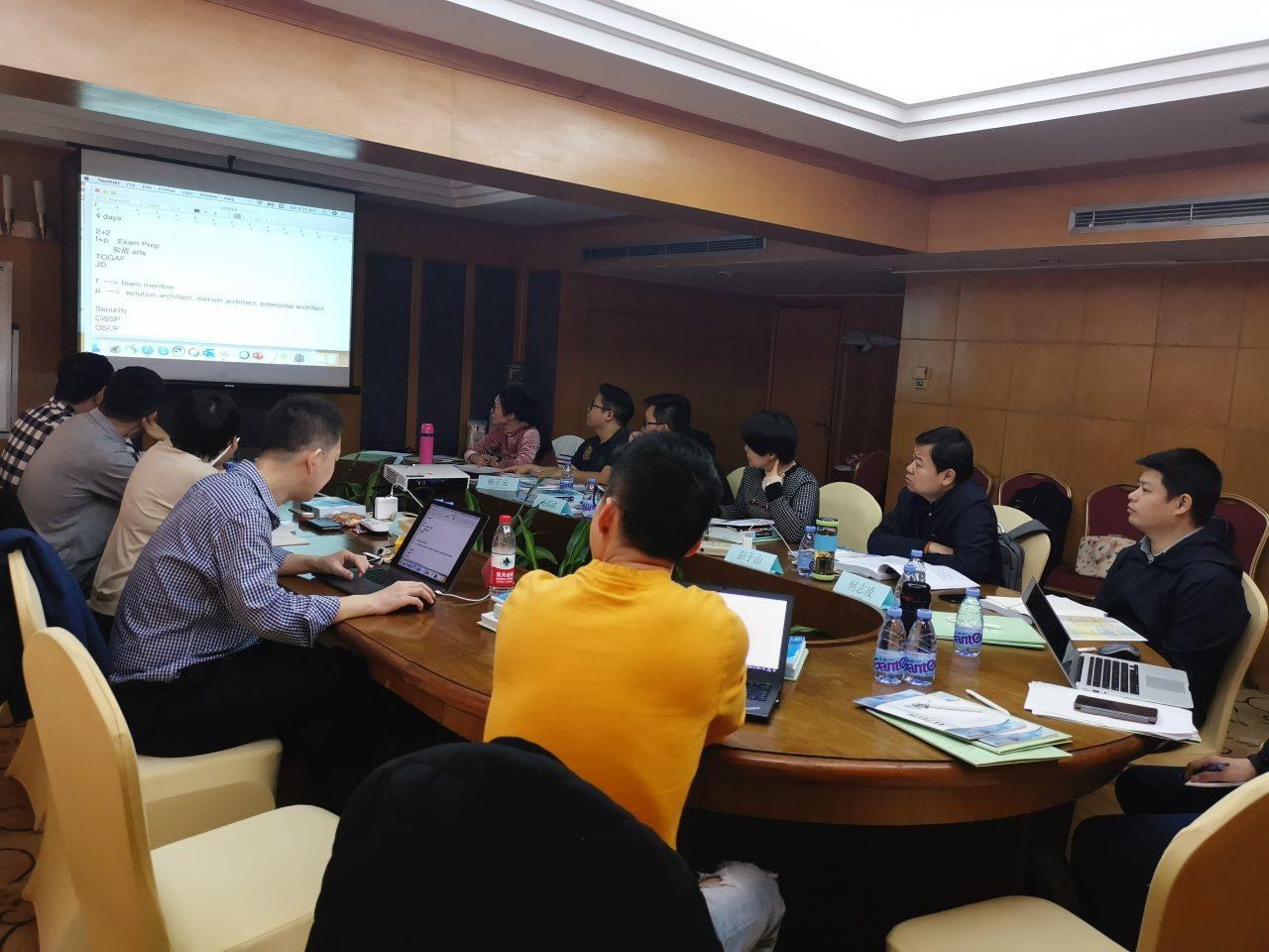 第44期Togaf企业架构公开课深圳班12月21日成功开班! -- 第2张