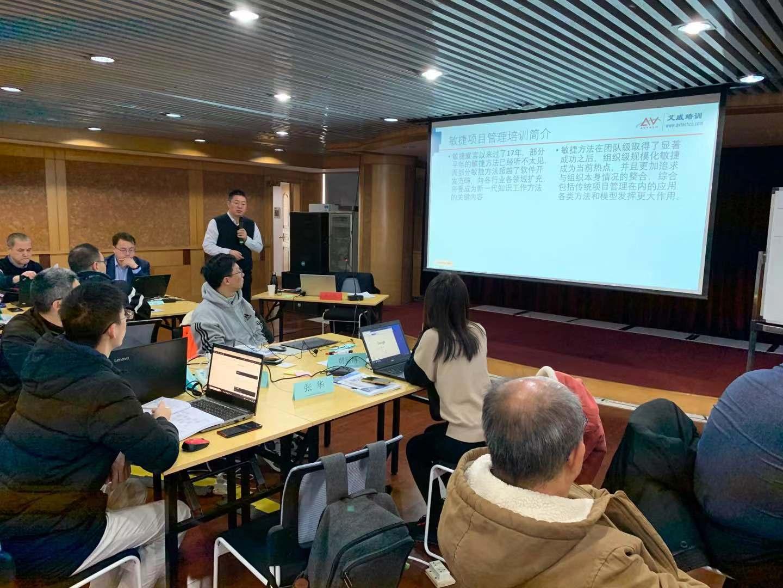 12月4日,敏捷项目管理研修培训成功展开