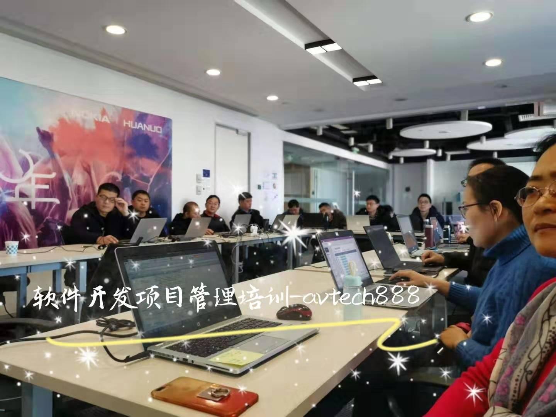 12月4-5日软件开发项目管理全程演练培训成功举办!