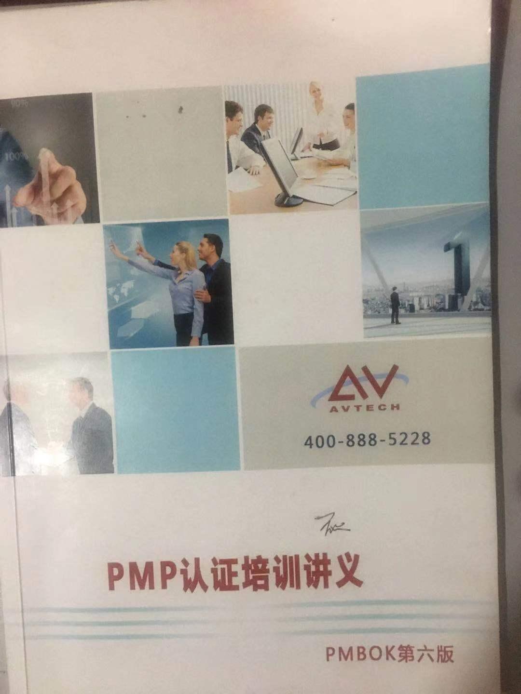 PMP、AV,人生路上的浓墨重彩一笔