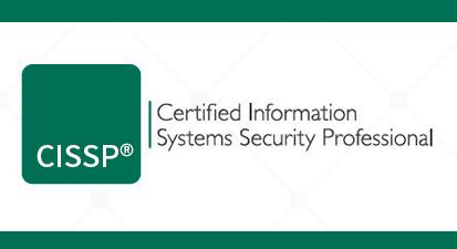 CISSP信息安全专家在线培训课程