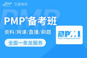 风靡市场的PMP和PRINCE2项目管理到底啥区别? -- 第1张