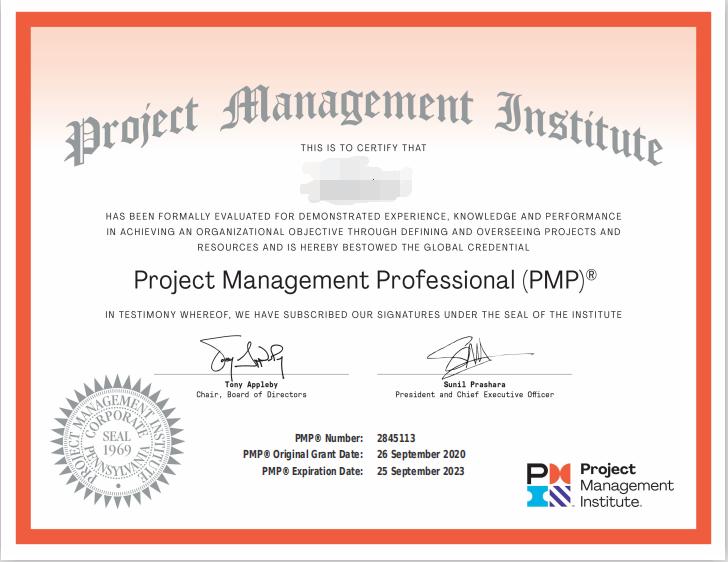PMP学习感悟