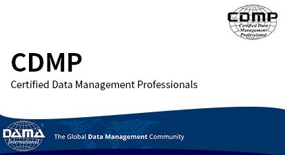 DAMA-CDMP数据管理专业人士认证在线培训课程