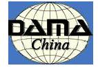 DAMA数据管理专业人士认证——CDMP